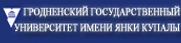 ГрГУ им. Янки Купалы